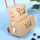 Poignée souple en tissu et carton - CartonDemenagement.com